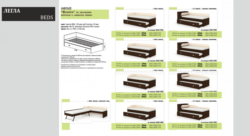 FLEXY beds for double-sided mattresse with slat frame