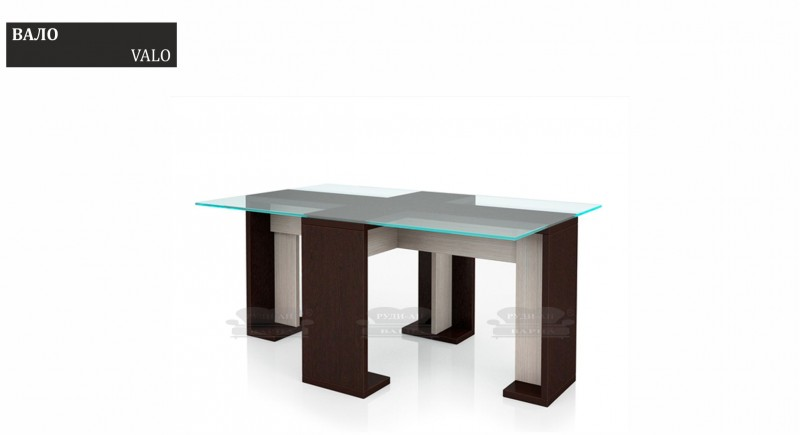 Tea and coffee table VALO