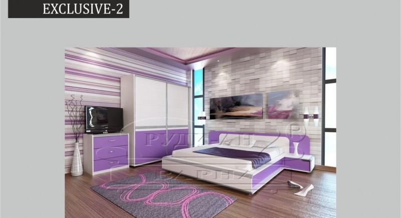 спалня ЕКСКЛУЗИВ-2
