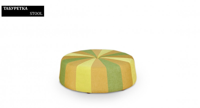 Upholstered round stool