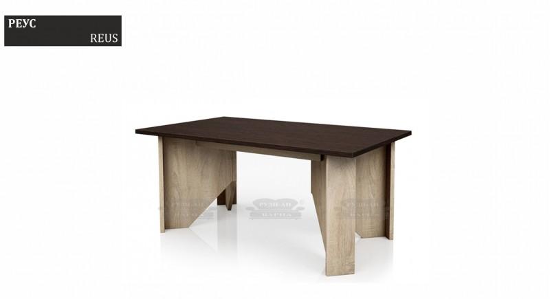 кофейный столик РЕУС