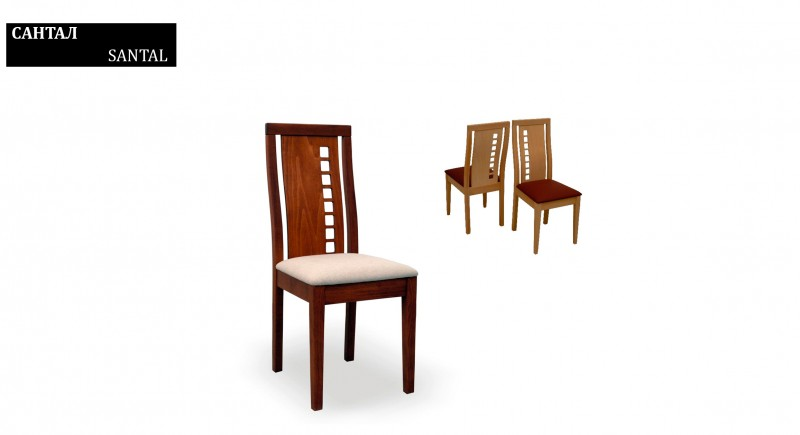 Chair SANTAL