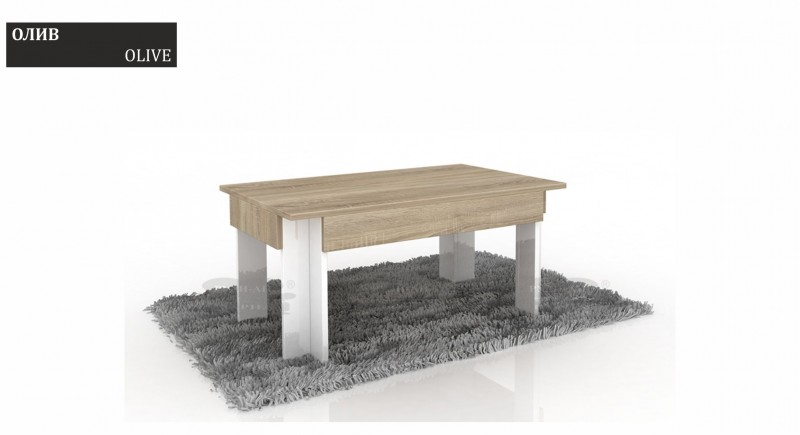 Tea and coffee table OLIVE