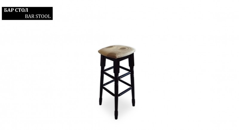 Bar stool without backrest