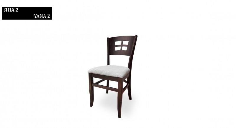 стул ЯНА 2