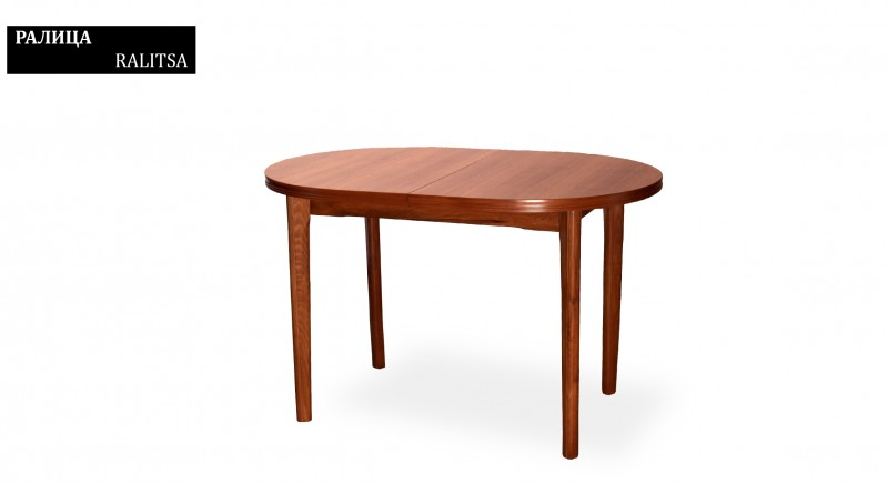 Dining table RALITSA