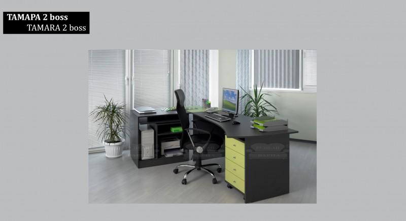 офис обзавеждане ТАМАРА 2 boss