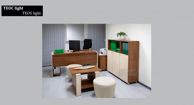 офис обзавеждане ТЕОС light