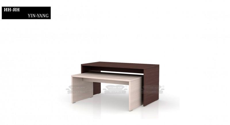 кофейный столик ИН ЯН