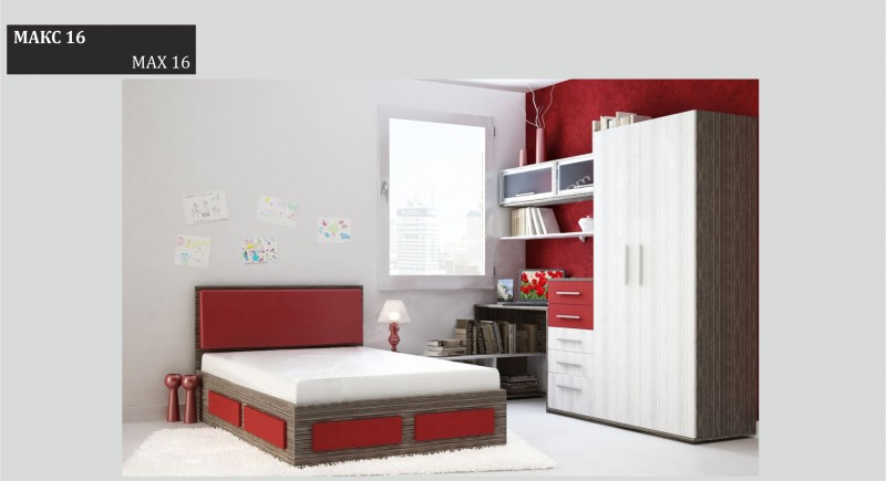 Children's bedroom set MAX-16