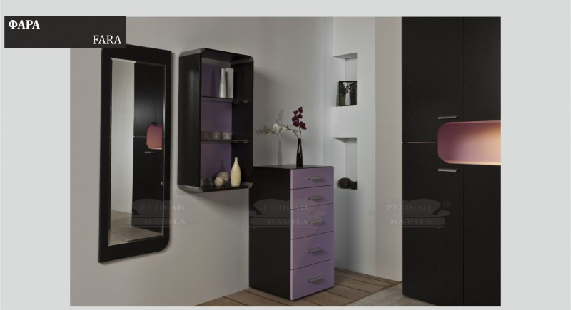 Mirror, shelf and commode FARA
