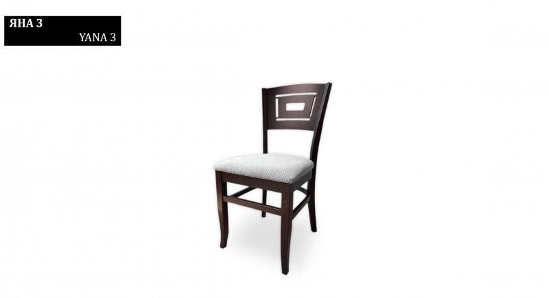 стул ЯНА 3