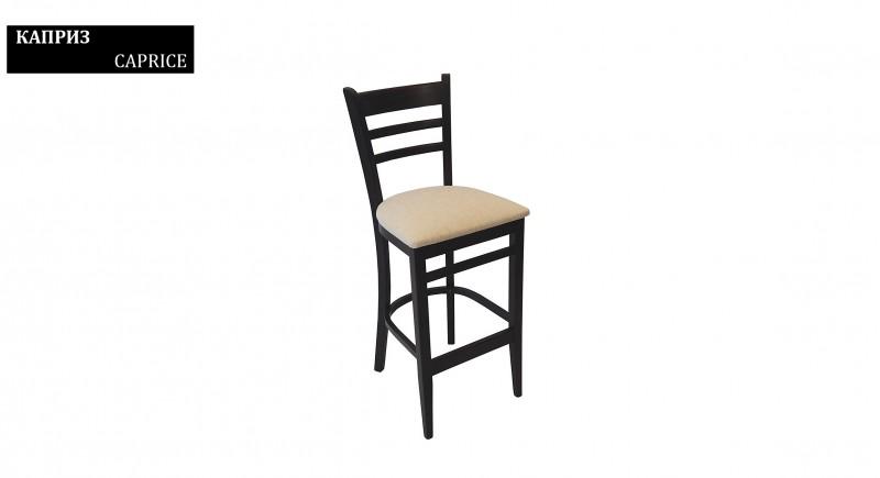 Bar stool CAPRICE