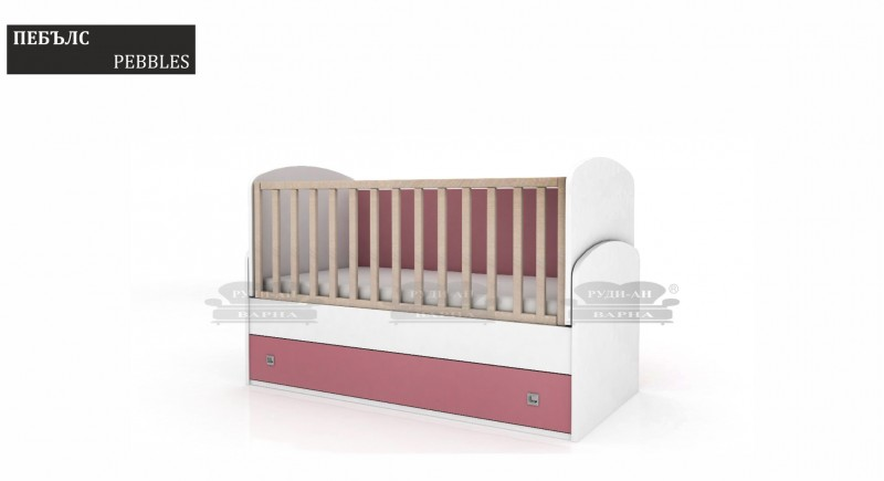 Baby cot bed PEBBLES with a swing mechanism