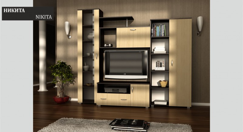 Wall unit NIKITA