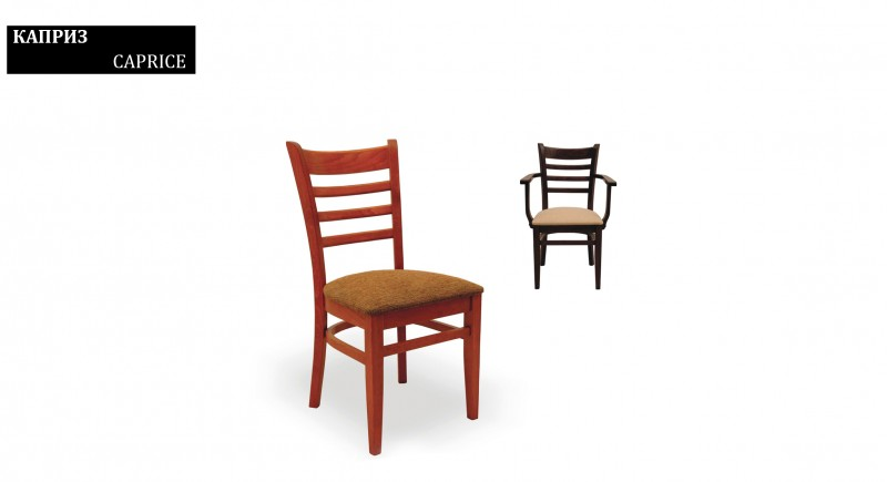Chair CAPRICE