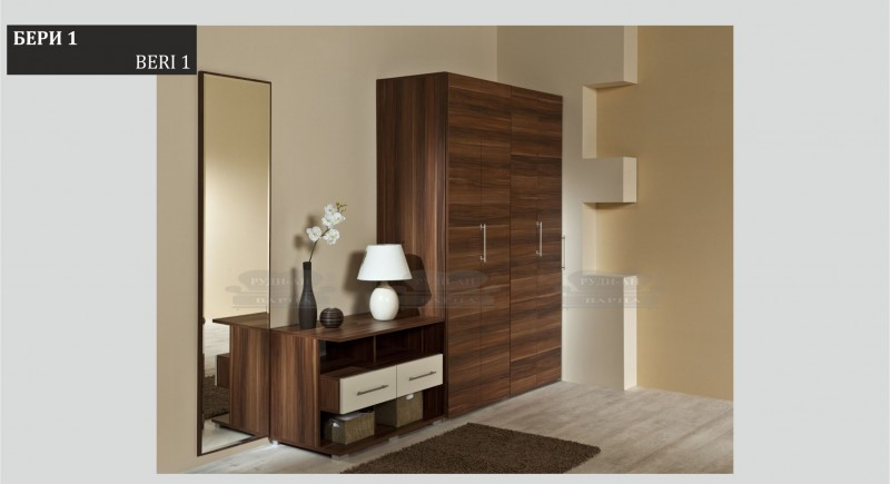 Cabinet and mirror BERI-1