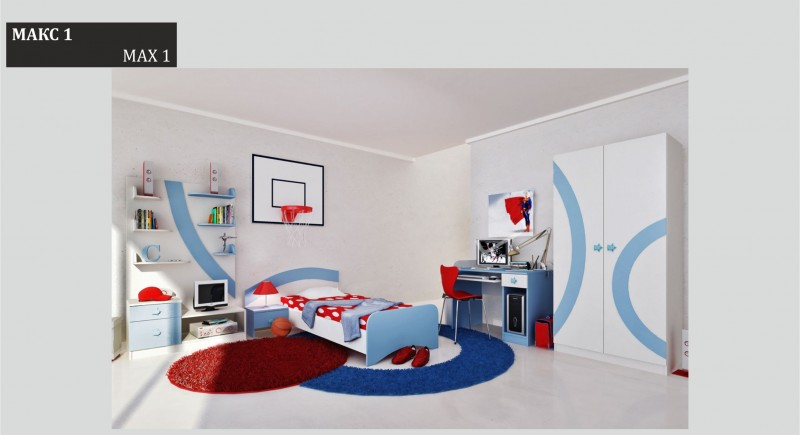Children's bedroom set MAX-1