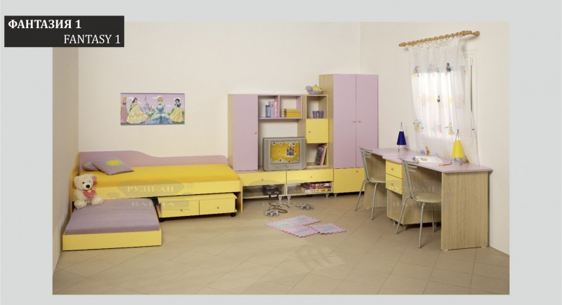 Modular children's bedroom system FANTASY-1