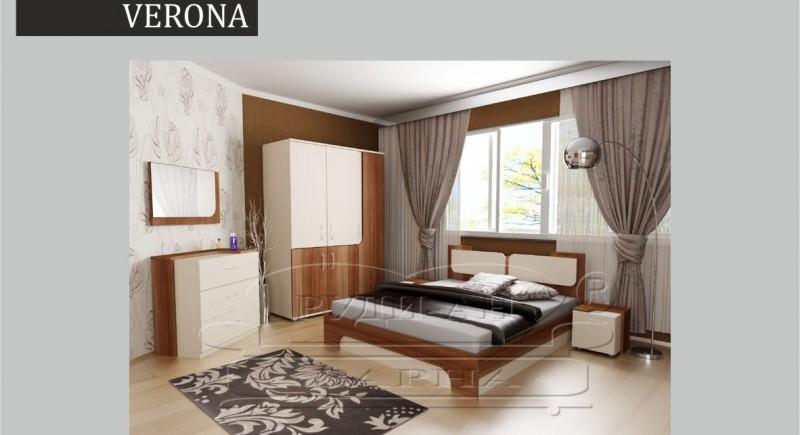 спалня ВЕРОНА