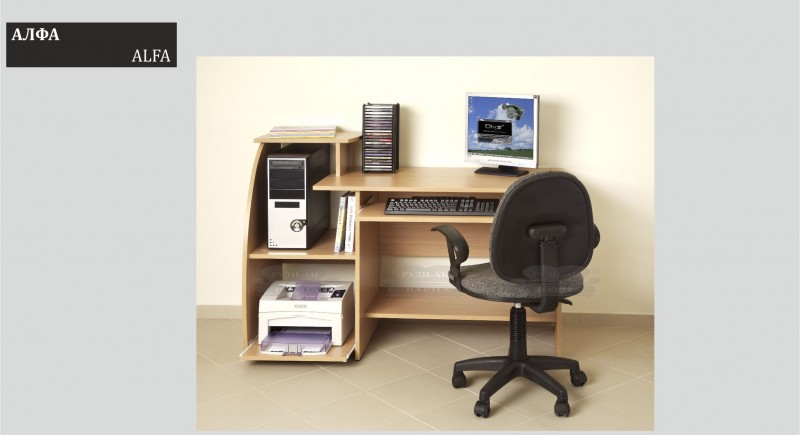 писменный стол АЛЬФА