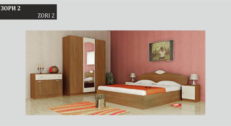 спалня ЗОРИ 2