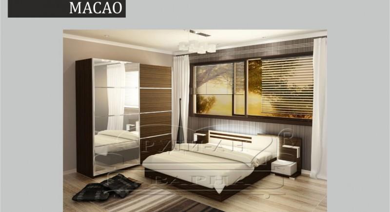 спалня МАКАО