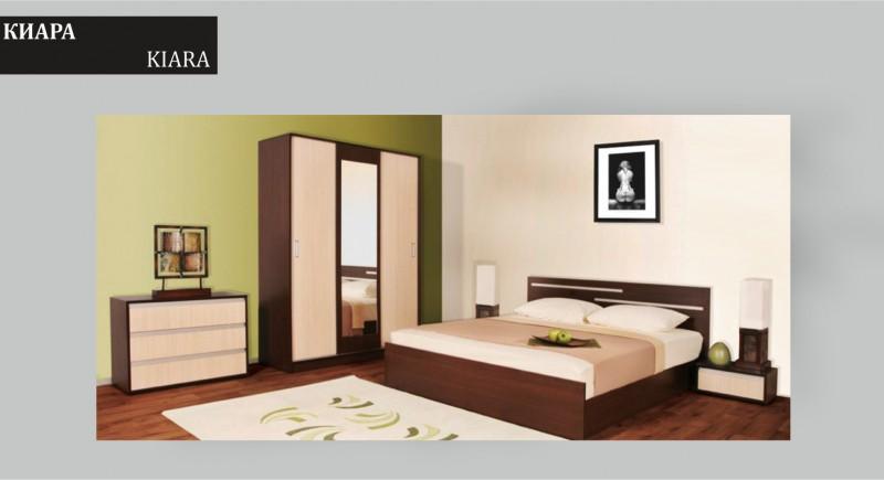 спалня КИАРА
