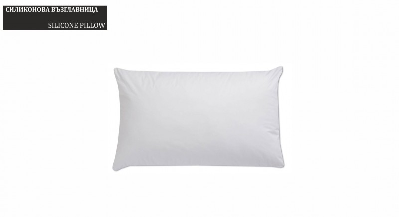 SILICON PILLOW