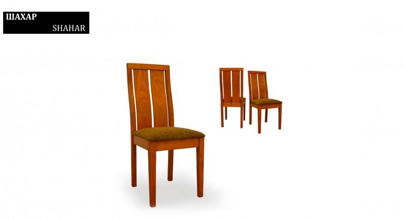 Chair SHAHAR