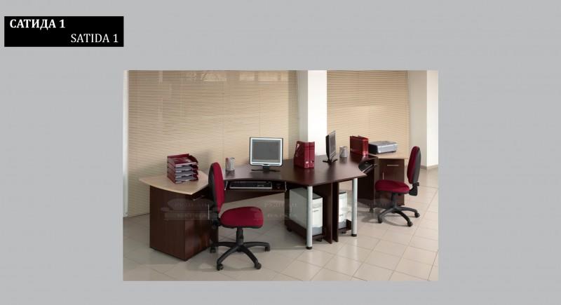 офис обзавеждане САТИДА 1