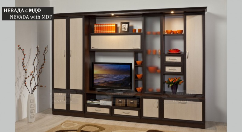Wall unit MDF NEVADA