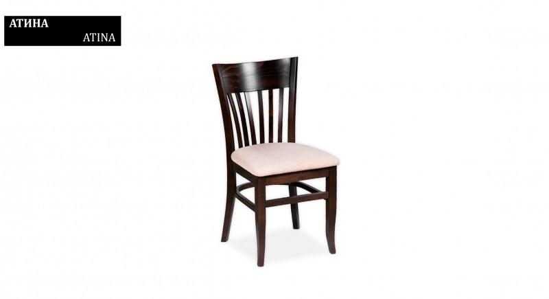 Chair ATINA