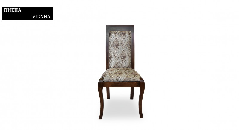 Chair VENNA