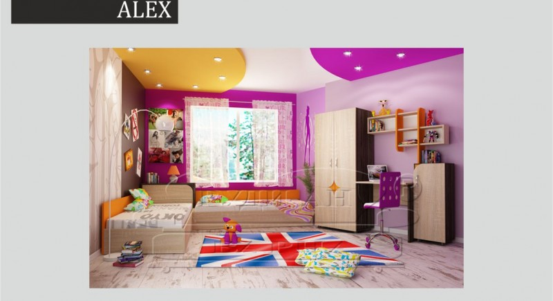 Children's bedroom set ALEX