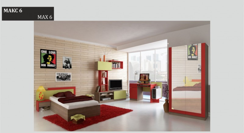 Children's bedroom set MAX-6