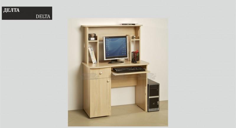писменный стол ДЕЛЬТА