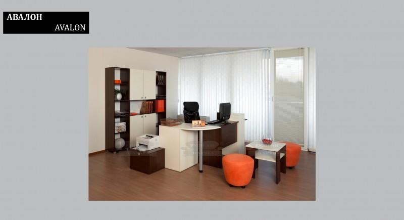 офис обзавеждане АВАЛОН light