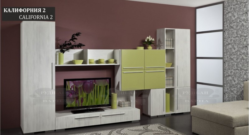 Wall unit CALIFORNIA-2