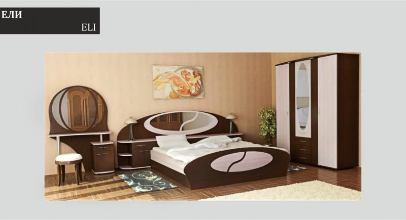 спалня ЕЛИ