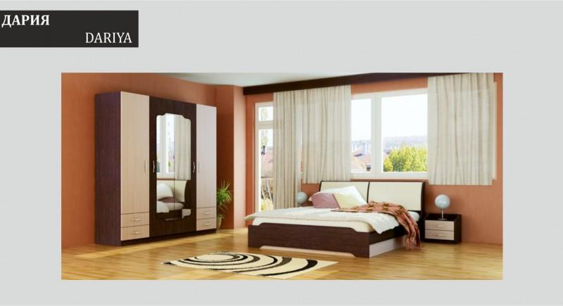 спалня ДАРИЯ