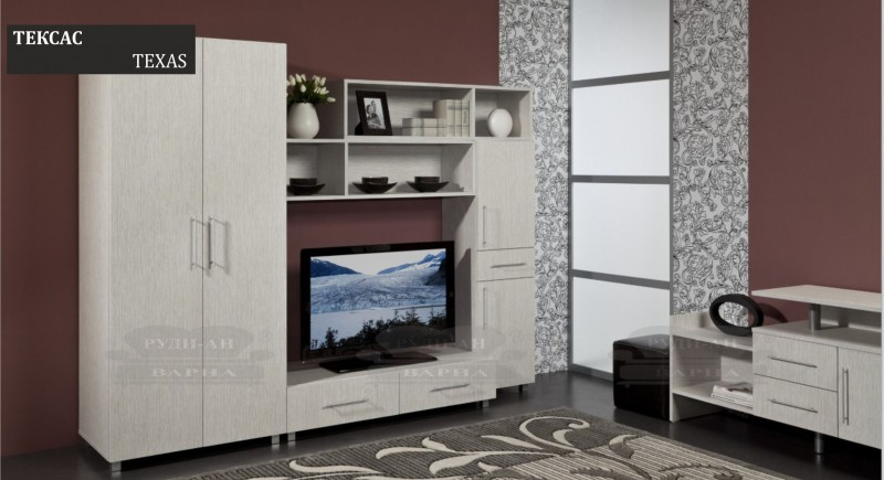 Wall unit TEXAS