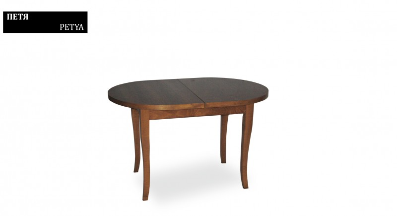 Oval dining table PETYA
