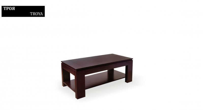 кофейный столик ТРОЯ