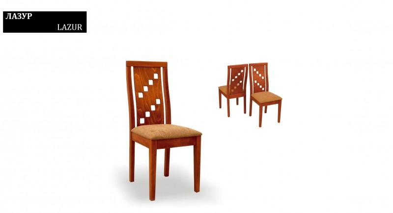 Chair LAZUR