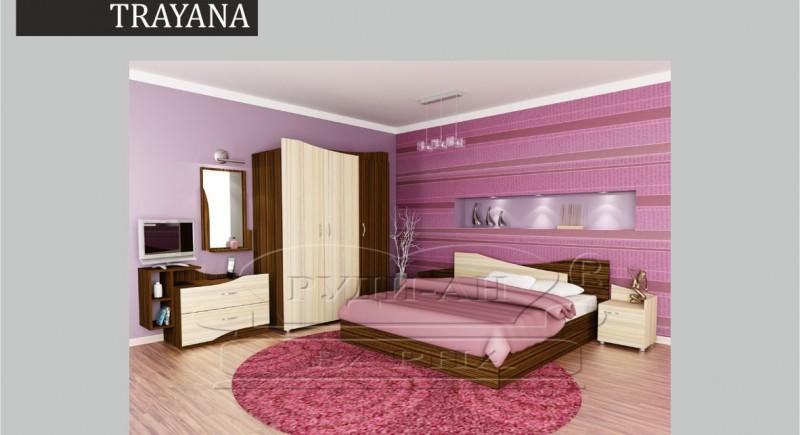 спалня ТРАЯНА