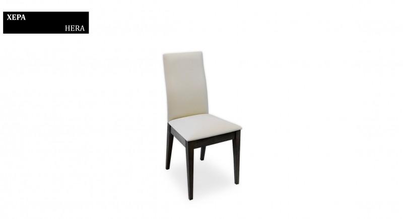 Chair HERA