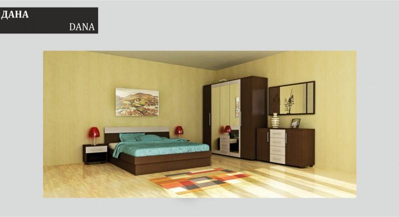 спалня ДАНА