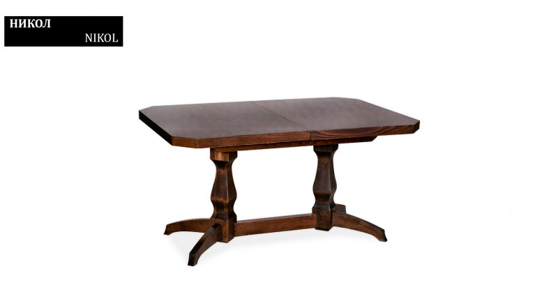 Dining table NIKOL