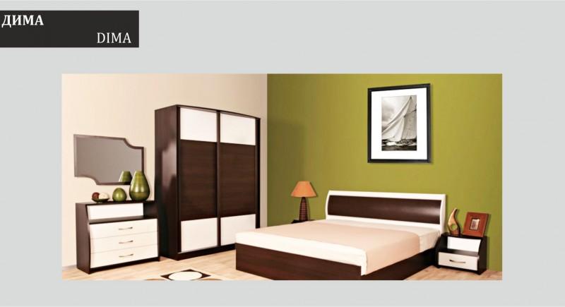 спалня ДИМА